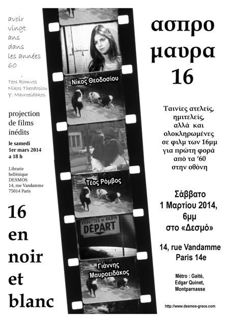 Poster Paris 1 Mars